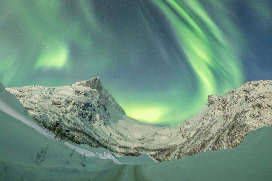 Kutup Işıkları Aurorası