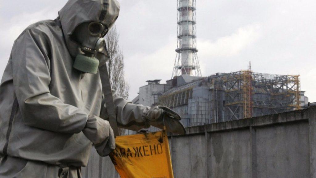 Çernobil Faciası Etkileri