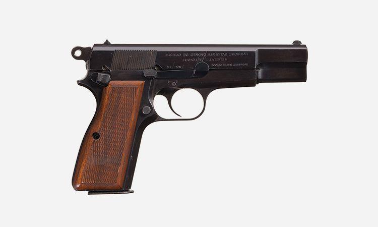 Silah Markaları