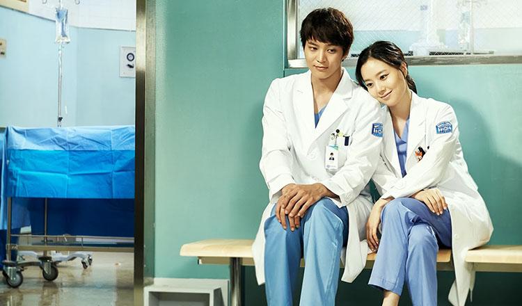 Good Doctor konusu ve oyunculari