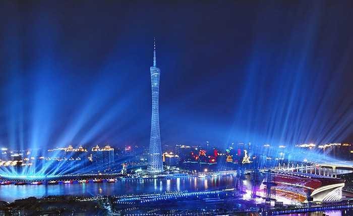 Guangzhou Uluslararası Finans Merkezi